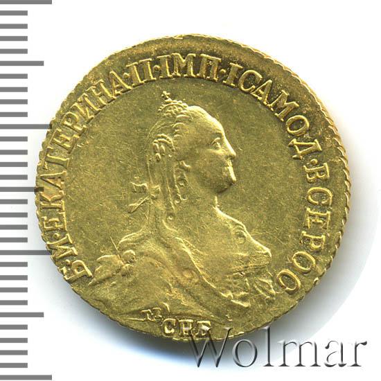 5 рублей 1774 г. СПБ. Екатерина II.