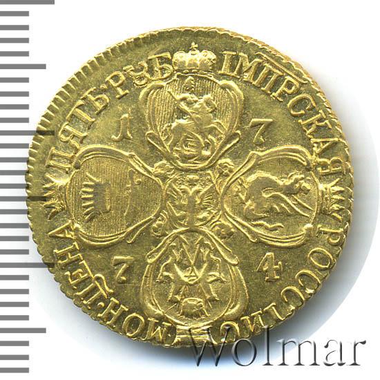 5 рублей 1774 г. СПБ. Екатерина II