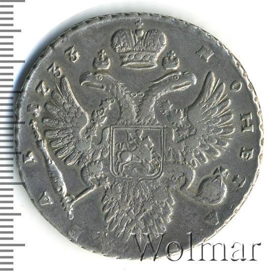 1 рубль 1733 г. Анна Иоанновна С брошью на груди