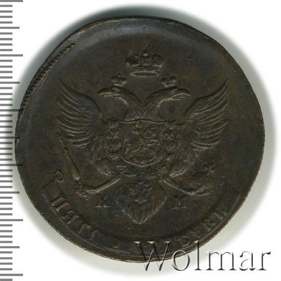 5 копеек 1789 г. КМ. Екатерина II. Сузунский монетный двор