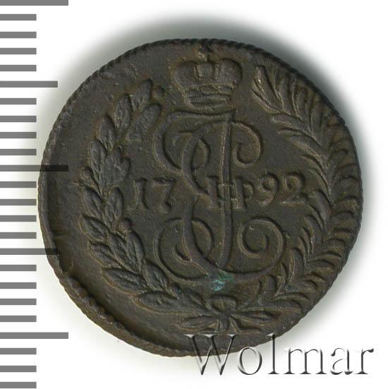 Полушка 1792 г. КМ. Екатерина II.