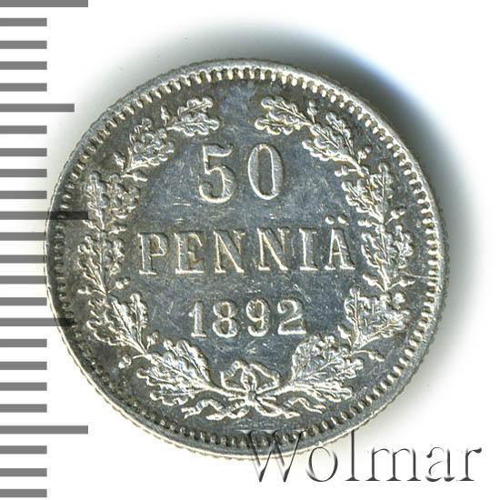 50 пенни 1892 г. L. Для Финляндии (Александр III).