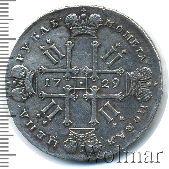 1 рубль 1729 г. Петр II Портрет с орденской лентой. Заклепки над обрезом рукава. Двоеточие в начале и в конце надписи аверса