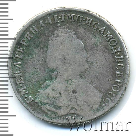 Полтина 1791 г. СПБ ЯА. Екатерина II.