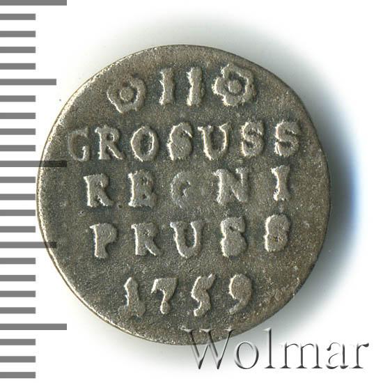 2 гроша 1759 г. Для Пруссии (Елизавета I)