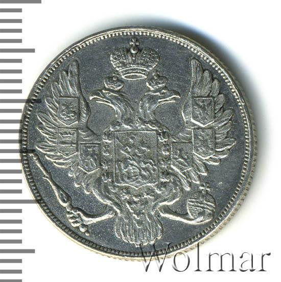 3 рубля 1832 г. СПБ. Николай I