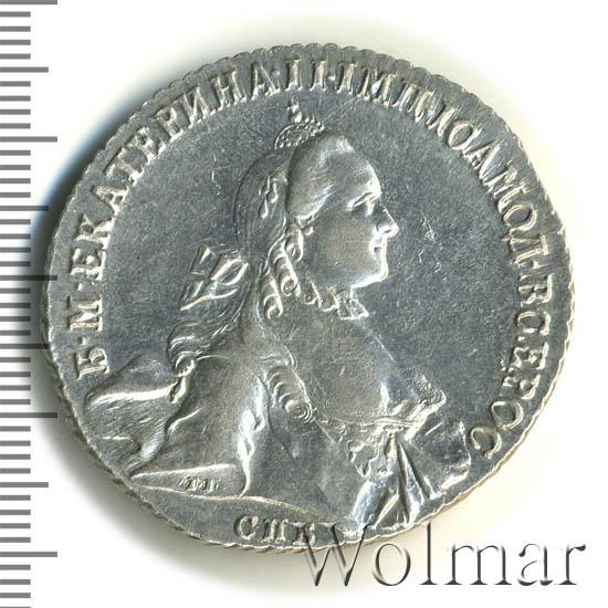 1 рубль 1763 г. СПБ ЯI. Екатерина II. Инициалы минцмейстера ЯI