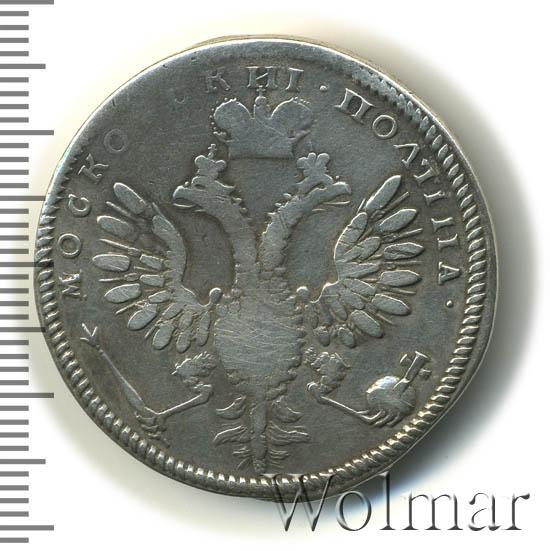 64 монеты ссср юбилейные