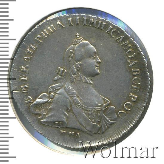 Полтина 1762 г. ММД ДМ. Екатерина II. Инициалы минцмейстера ДМ
