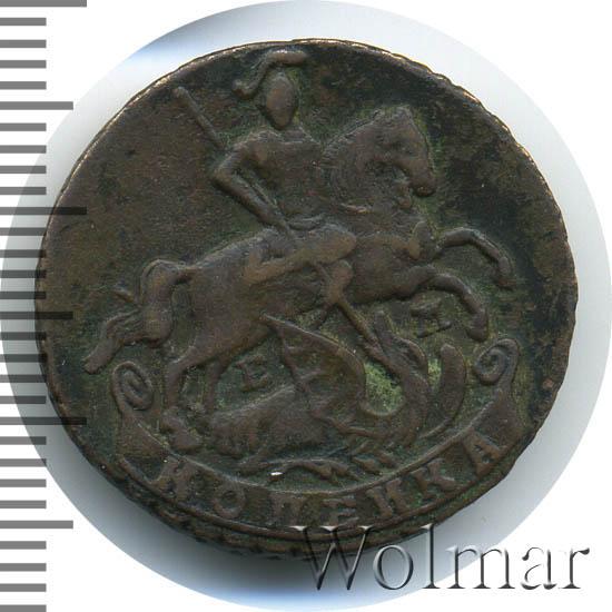 1 копейка 1794 г. ЕМ. Екатерина II.