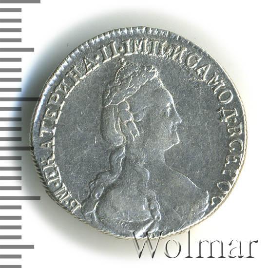 15 копеек 1779 г. СПБ. Екатерина II.