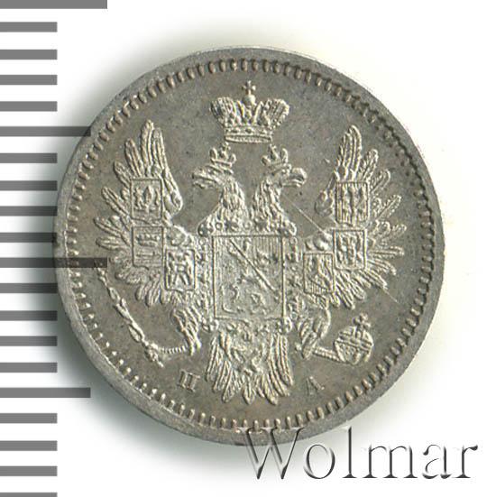 5 копеек 1850 г. СПБ ПА. Николай I Орел 1851-1858