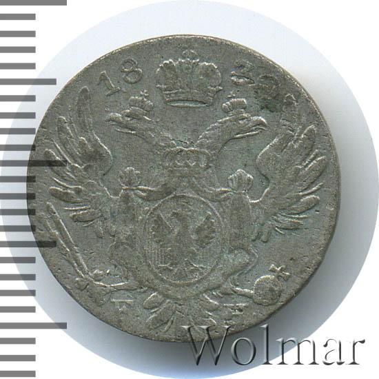 10 грошей 1830 г. FH. Для Польши (Николай I). Инициалы минцмейстера FH