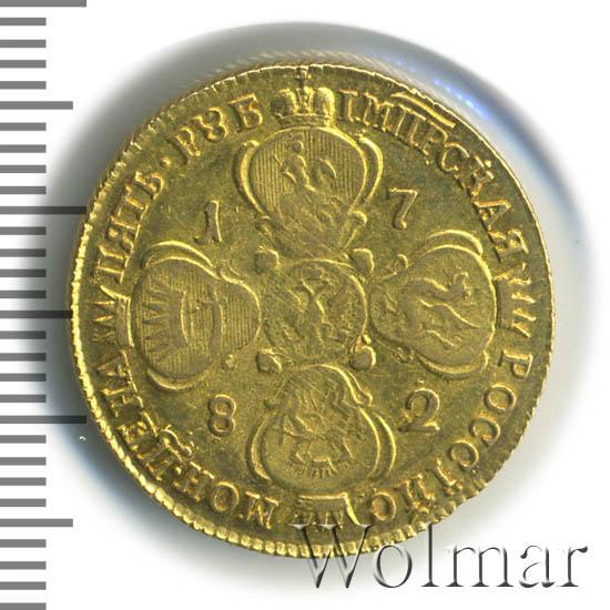 5 рублей 1782 г. СПБ. Екатерина II Тиражная монета