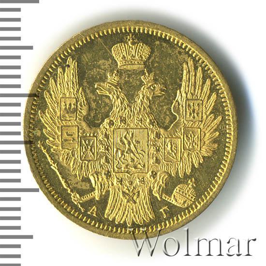 5 рублей 1850 г. СПБ АГ. Николай I Орел 1847 - 1849