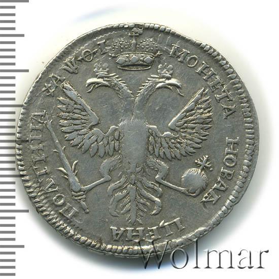 Полтина 1719 г. Петр I. Портрет в латах. Без инициалов и монетного двора