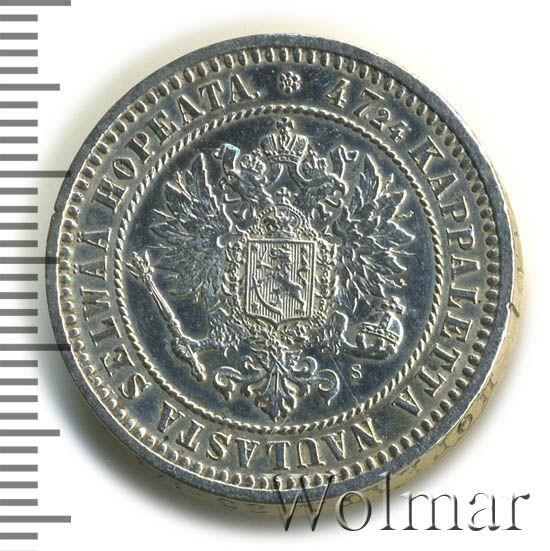 2 марки 1870 г. S. Для Финляндии (Александр II)