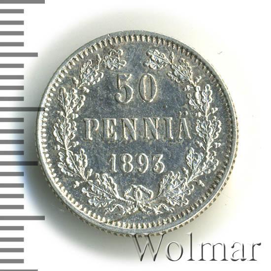 50 пенни 1893 г. L. Для Финляндии (Александр III).