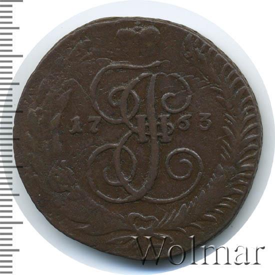 5 копеек 1763 г. СПМ. Екатерина II Санкт-Петербургский монетный двор. СПМ больше, бант больше