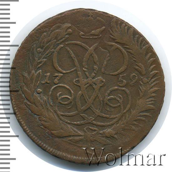 2 копейки 1759 г. Елизавета I. Номинал над св. Георгием. Гурт Санкт-Петребургского монетного двора