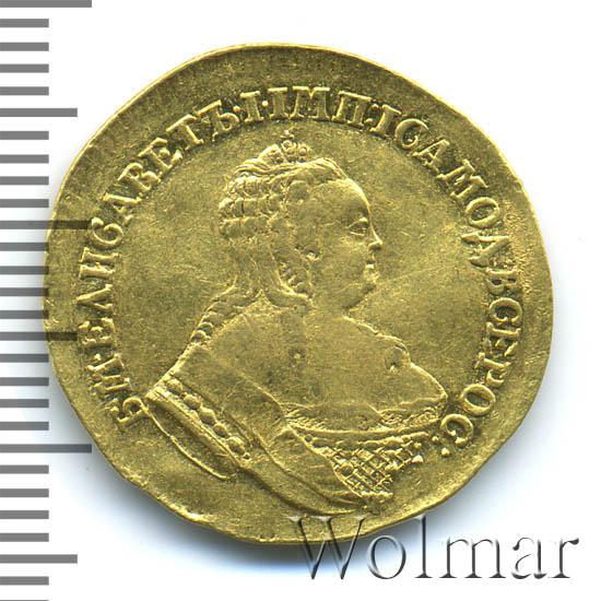 1 червонец 1751 г. Елизавета I. Св. Андрей Первозванный на реверсе. МАР. 13