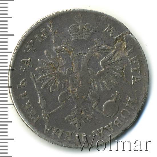 1 рубль 1718 г. OK. Петр I. Портрет в латах. 1 ряд заклепок на груди