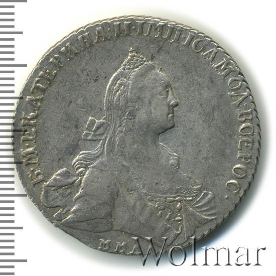 1 рубль 1769 г. ММД EI. Екатерина II Красный монетный двор