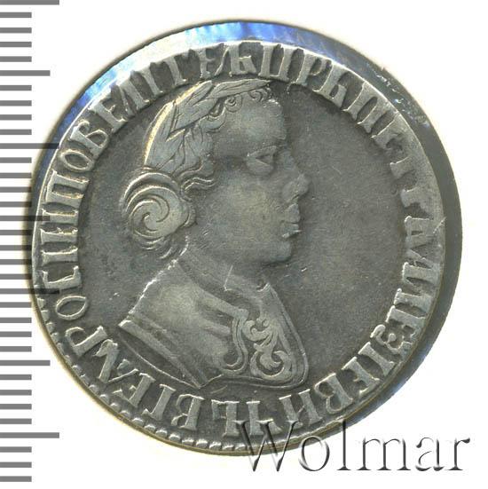 Полуполтинник 1704 г. МД. Петр I МД над лапами орла