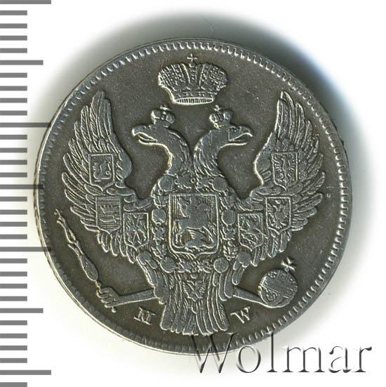 30 копеек - 2 злотых 1839 г. MW. Русско-Польские (Николай I). Хвост орла прямой