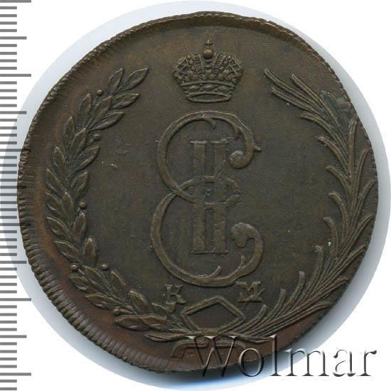 10 копеек 1773 г. КМ. Сибирская монета (Екатерина II) Тиражная монета