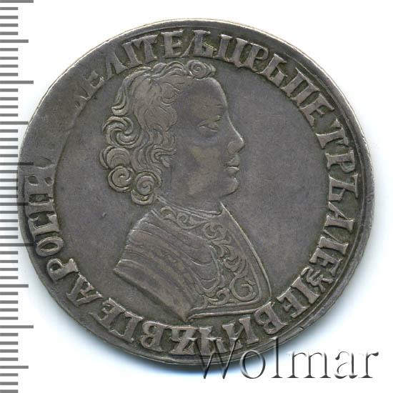 1 рубль 1704 г. Петр I. Портрет молодого Петра I. Хвост орла широкий. Корона закрытая. Крест державы простой
