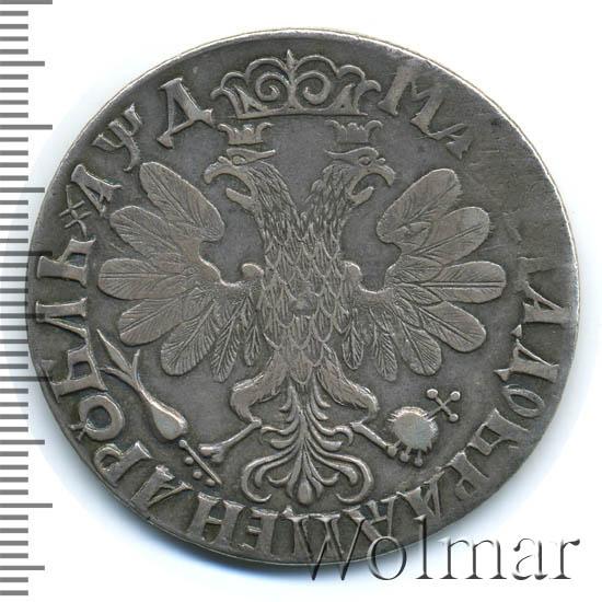 1 рубль 1704 г. Петр I Портрет молодого Петра I. Хвост орла широкий. Корона закрытая. Крест державы простой