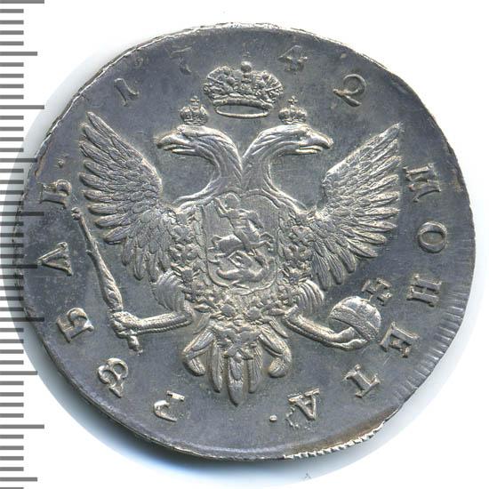 1 рубль 1742 г. СПБ. Елизавета I Санкт-Петербургский монетный двор. Гурт СПБ
