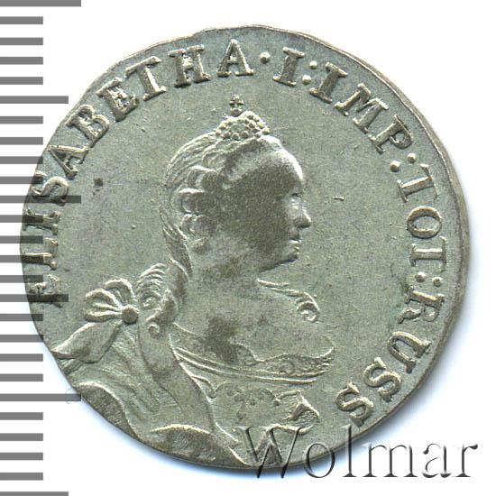 6 грошей 1761 г. Для Пруссии (Елизавета I).