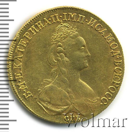 10 рублей 1778 г. СПБ. Екатерина II