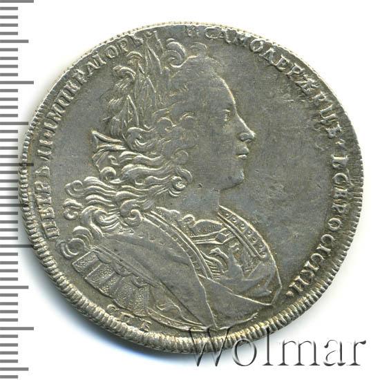 1 рубль 1727 г. СПБ. Петр II Портрет разделяет надпись. Петербургский тип