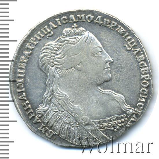 Полтина 1737 г. Анна Иоанновна. Тип года. С кулоном на груди. Крест державы узорчатый