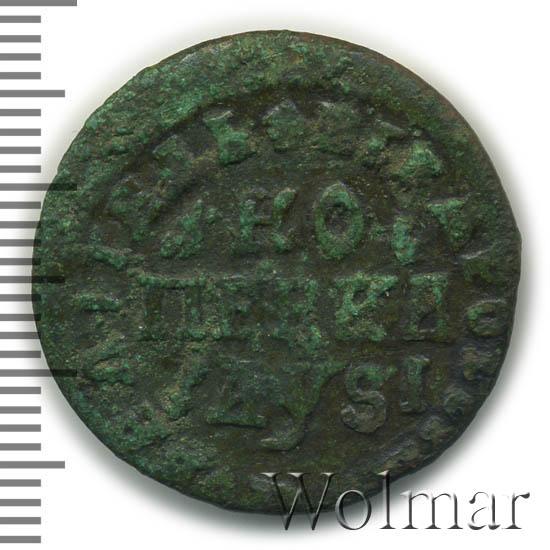 1 копейка 1716 г. НДЗ. Петр I. Обозначение монетного двора
