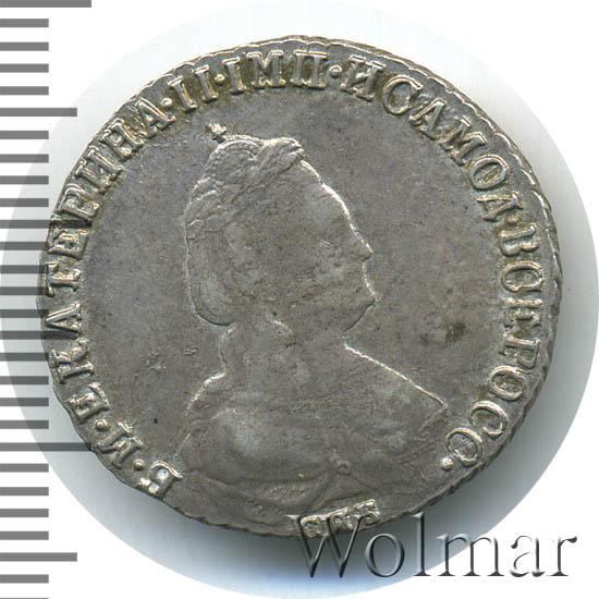 20 копеек 1789 г. СПБ. Екатерина II.