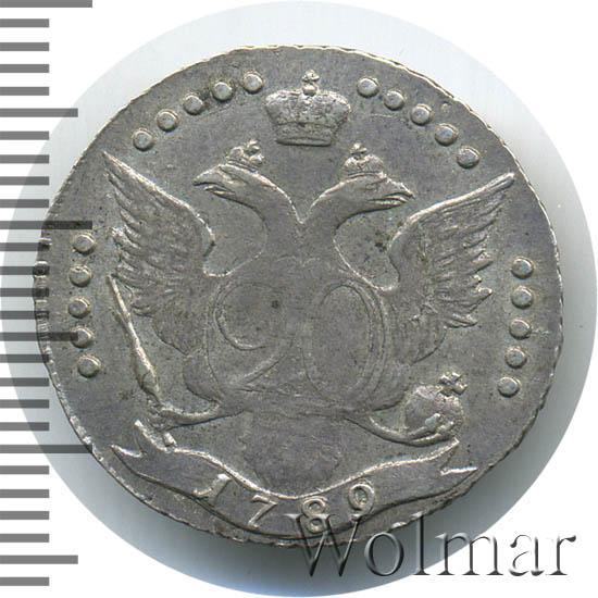 20 копеек 1789 г. СПБ. Екатерина II