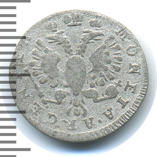 2 гроша 1761 г. Для Пруссии (Елизавета I)