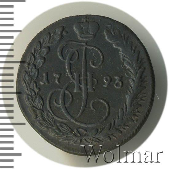 Денга 1793 г. КМ. Екатерина II. Буквы КМ