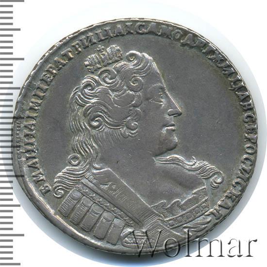 1 рубль 1733 г. Анна Иоанновна. Без броши на груди. Крест державы простой. Св. Георгий без плаща