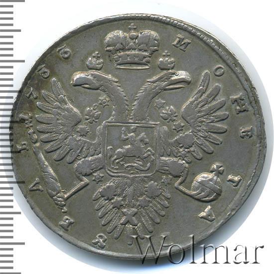 1 рубль 1733 г. Анна Иоанновна Без броши на груди. Крест державы простой. Св. Георгий без плаща