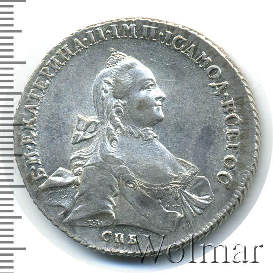 1 рубль 1762 г. СПБ НК. Екатерина II. Инициалы минцмейстера НК