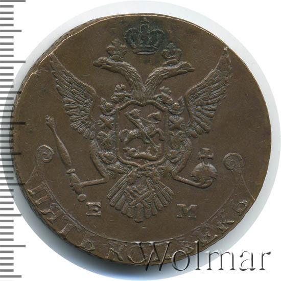 5 копеек 1787 г. ЕМ. Екатерина II. Екатеринбургский монетный двор. Орел 1780-1787. Вензель и корона меньше