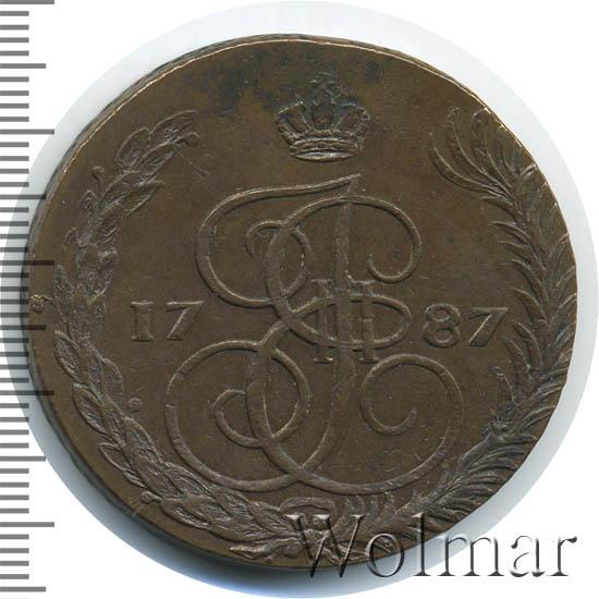 5 копеек 1787 г. ЕМ. Екатерина II Екатеринбургский монетный двор. Орел 1780-1787. Вензель и корона меньше