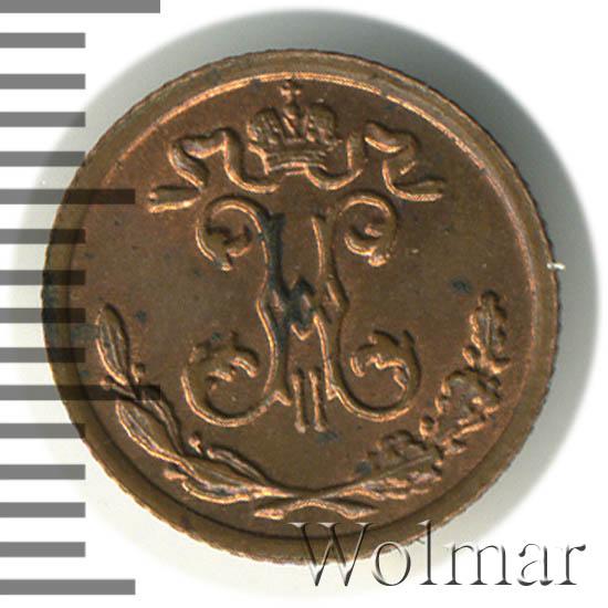 1/4 копейки 1910 г. СПБ. Николай II