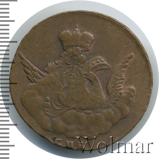 1 копейка 1755 г. СПБ. Елизавета I. Орел в облаках. Гурт Санкт-Петербургского монетного двора.