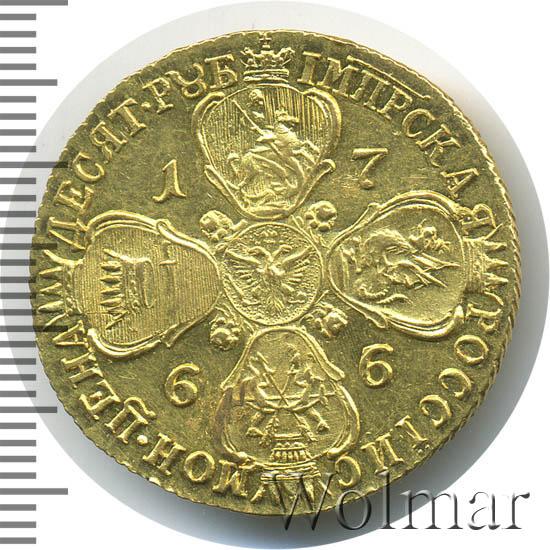 10 рублей 1766 г. СПБ. Екатерина II Портрет уже